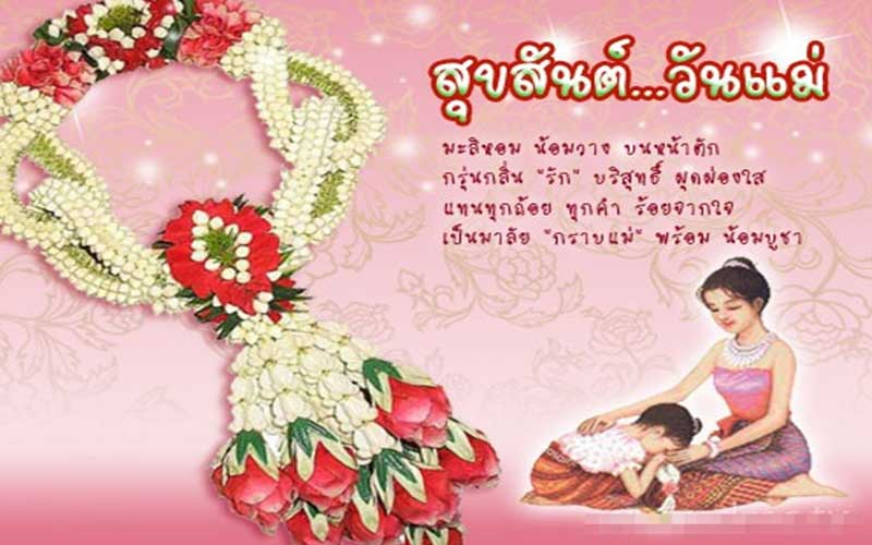 Mother's-day-card-